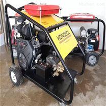 35馬力雙缸高壓疏通機 小型市政600型