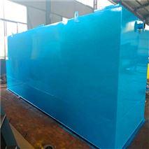 1000t/d污水处理地埋式设备