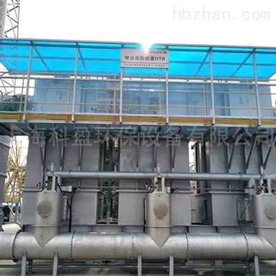 医药化工废气处理设备定制