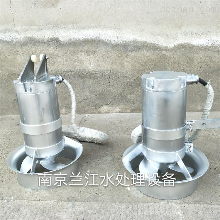 混合式潜水搅拌机在厌氧池中的作用