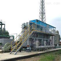 工业废气净化设备厂家科盈环保