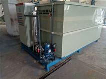 一体化污水处理设备解决研磨清洗废水排放