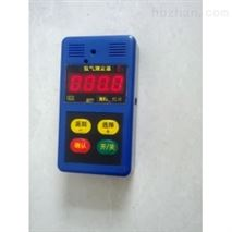二氧化氮氣體檢測儀