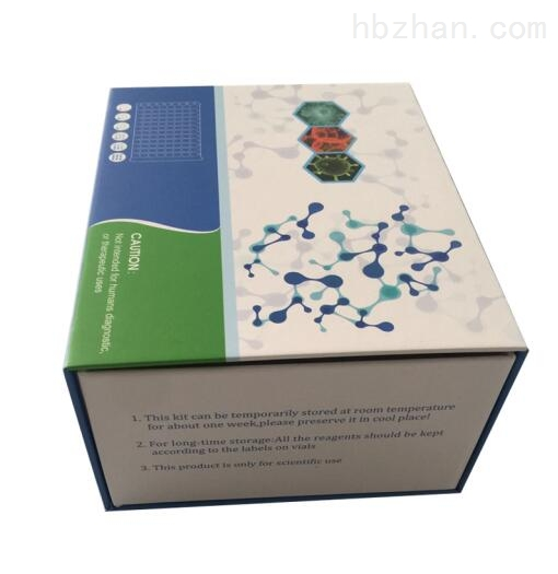 小鼠嗜酸细胞阳离子蛋白  ECP ELISA试剂盒