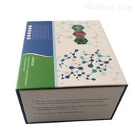 小鼠α平滑肌肌动蛋白α-SMAELISA试剂盒