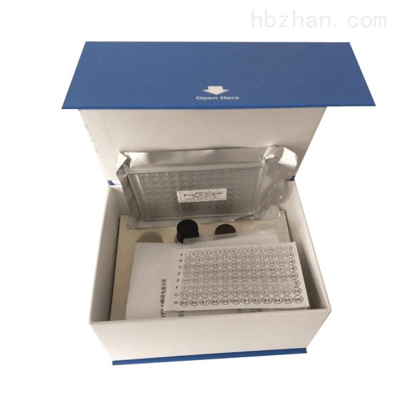 人重酒石酸去甲肾上腺素(NE-B)ELISA试剂盒