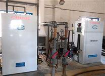 医院污水消毒设备-二氧化氯发生器生产厂家