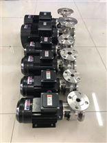 40WB6-13小型不锈钢离心泵
