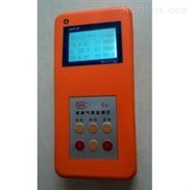 六合一氣體泄漏檢測儀