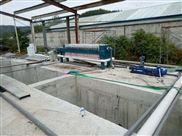 染料工业废水处理设备