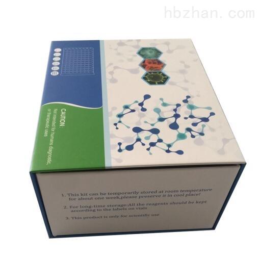 人核受体相关蛋白1(NURR1)ELISA试剂盒