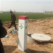 河北机井灌溉玻璃钢智能控制柜