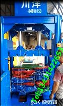 鋁屑壓縮打包機 油漆桶壓塊機可定製臥式
