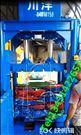 铝屑压缩打包机 油漆桶压块机可定制卧式