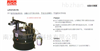 NS4~NS25德国亚科LIPATOR 新鲜油脂分离器