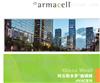 12kg/m³~80kg/m³阿乐斯armacell-米罗玻璃棉
