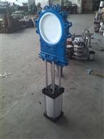 PZ673TCPZ673TC气动陶瓷插板阀