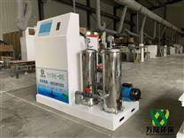 四川自动化油墨污水处理一体机