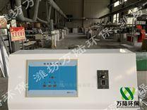 包装厂污水油墨处理设备