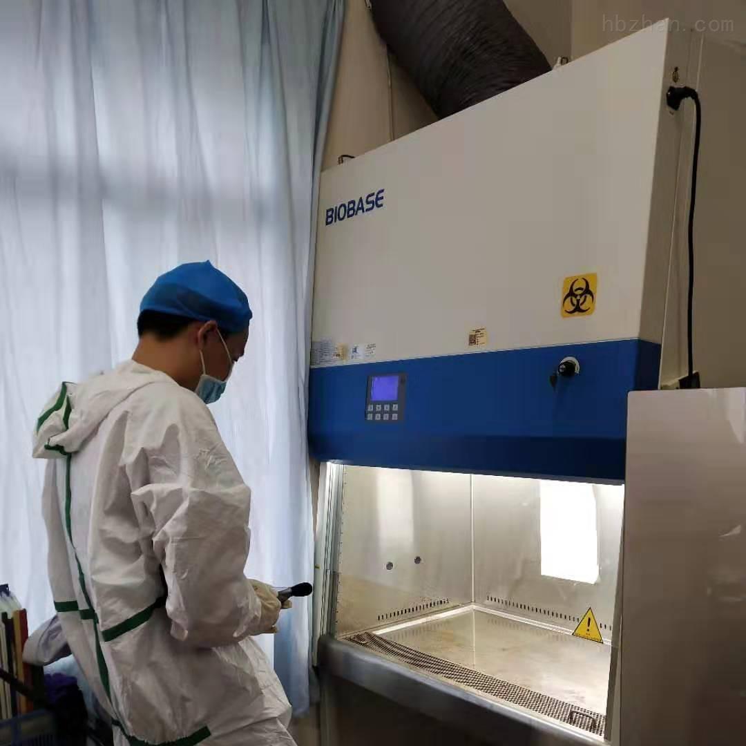 无菌生物安全柜检测