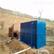 农村生活污水处理地埋式系统
