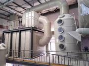 化工厂废气处理一体机
