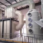 工业废气尾气处理一体机