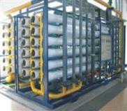 RO系列反渗透膜分离装置