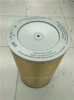 空压机空气滤芯 C301537