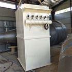 hz-20190901环保设备粉尘处理小型单机布袋除尘器