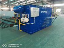 养殖屠宰溶气式气浮机污水处理设备