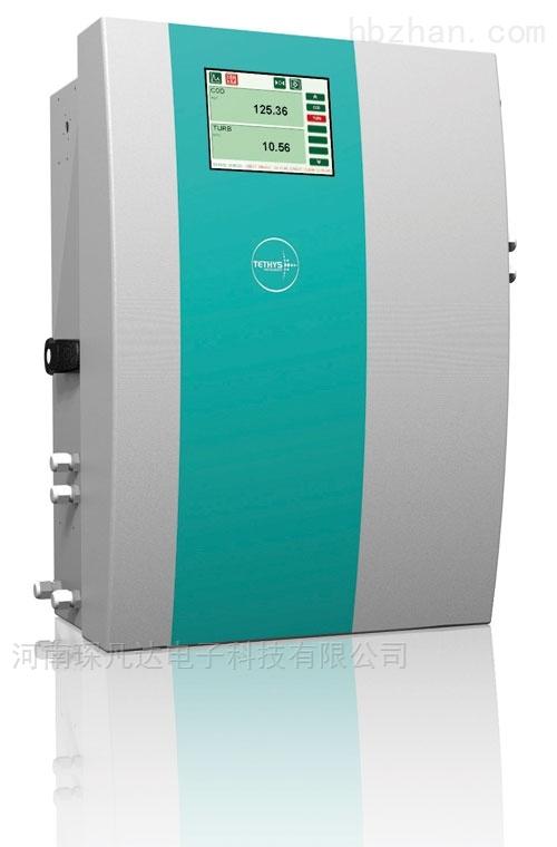 多参数水质分析仪-UV400