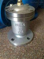 P41X单口自动排气阀