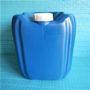 反滲透殺菌劑廠家報價生產銷售廠家