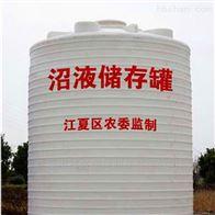 4立方柴油儲罐4立方柴油儲罐