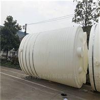 5吨塑胶加药箱5吨塑胶加药箱