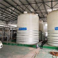 5吨肥料储存罐5吨肥料储存罐