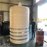 3噸塑料儲水罐3噸塑料儲水罐