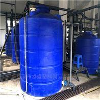 2噸塑料儲水罐2噸塑料儲水罐