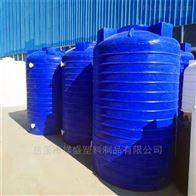5噸農場蓄水罐5噸農場蓄水罐