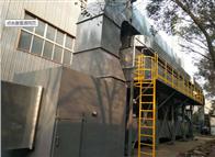 JHF-020四川冷凝回收设备-制药化工废气
