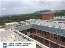 中山学校热水工程