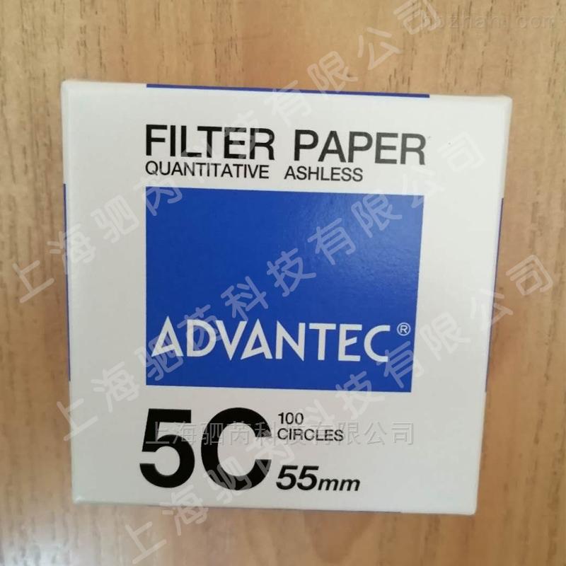 ADVANTEC日本东洋5C定量滤纸