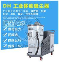 3KW车间工业移动式吸尘器