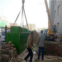 300m3/d地埋式一体化污水处理成套设备