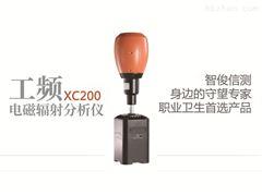 XC200电磁辐射仪多少钱