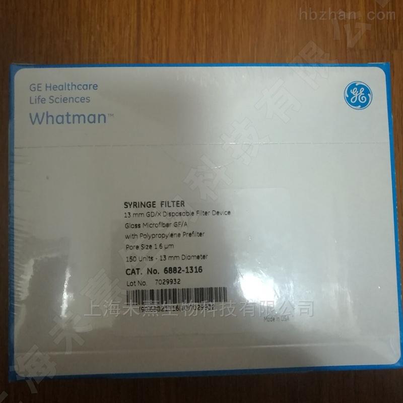 英国whatman沃特曼GD-X针头式过滤器GF/A
