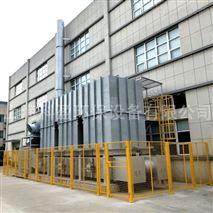 化工廢氣凈化器廠家供應科盈環保