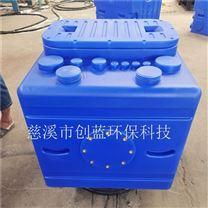 污水提升箱体