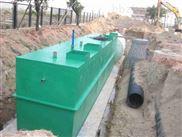 濮阳宠物医院污水处理设备耐用效果好